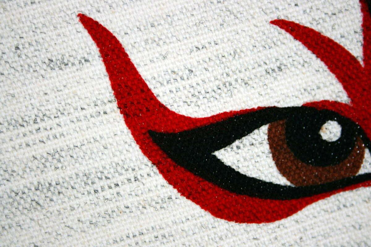 woven-eye